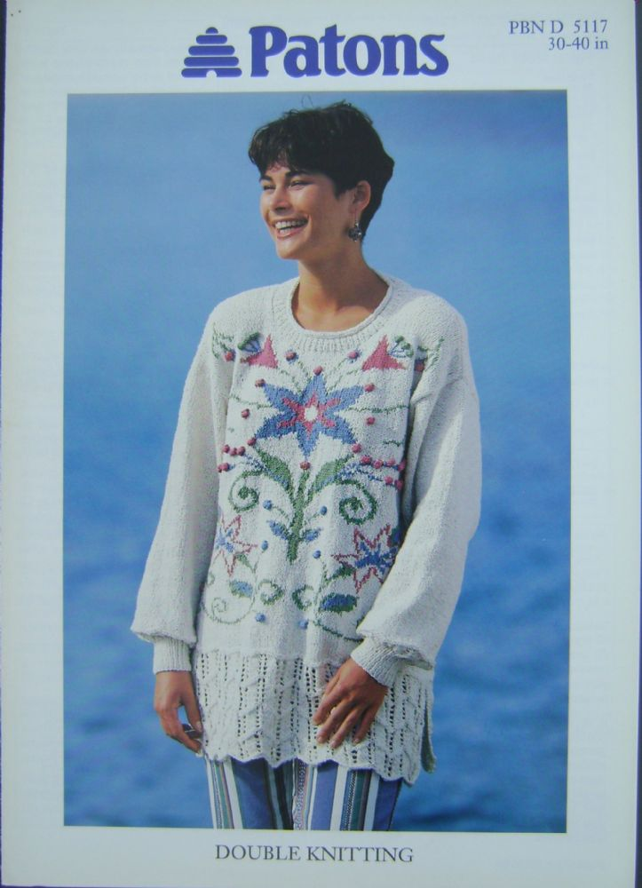 Patons Knitting Pattern 5117
